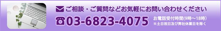 banner20160920
