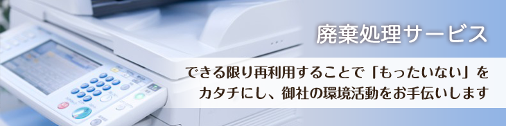 banner_haiki