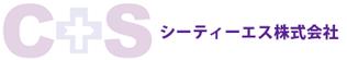 シーティーエス株式会社