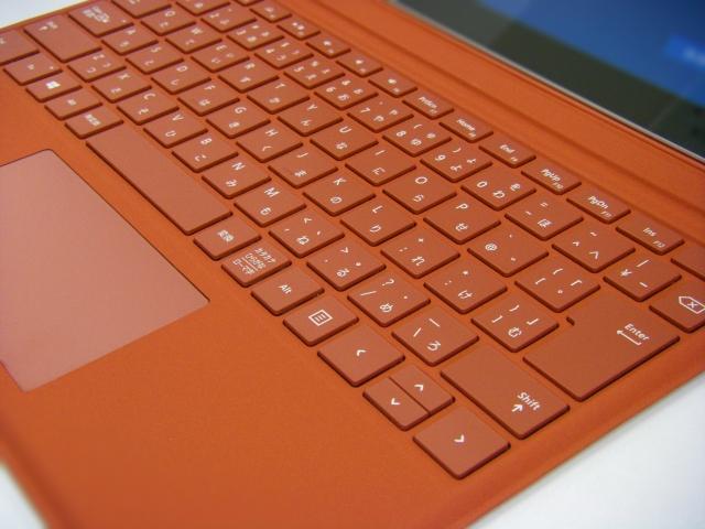 乗り換え対応はお早めに ー Microsoft製品サポート情報