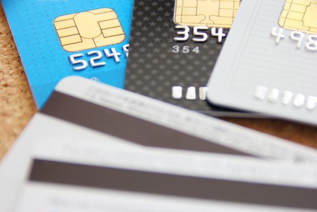 ネットでのクレジットカード情報の扱いは慎重に