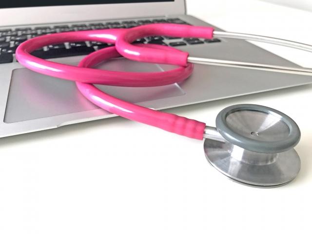 医療システムの脆弱性対策で安心安全な医療を
