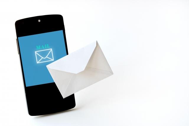 宅配・携帯会社のフィッシングメールメールに注意