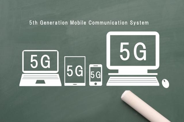 2020に向け東京都も本腰、次世代移動通信5G戦略