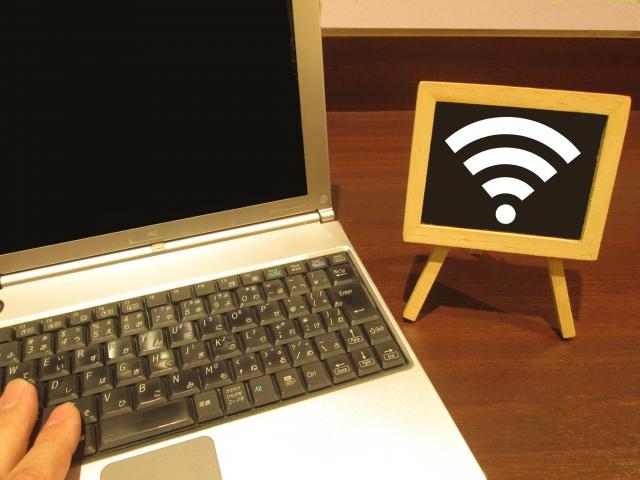 安全なネット利用へ・総務省Wi-Fi利用の手引最新版公開