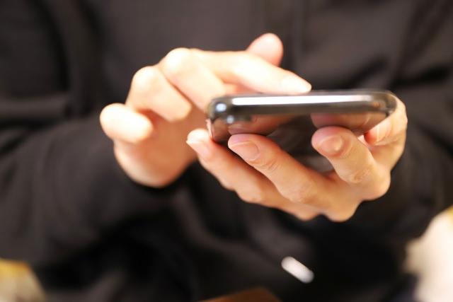 被害増加中!携帯やスマホに送られる不審なSMSに注意