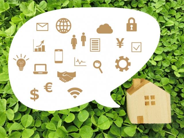 ネット接続製品(IoT)を正しく選定・利用していますか?